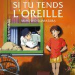 Affiche du film Si tu tends l'oreille (1995) de Yoshifumi Kondo